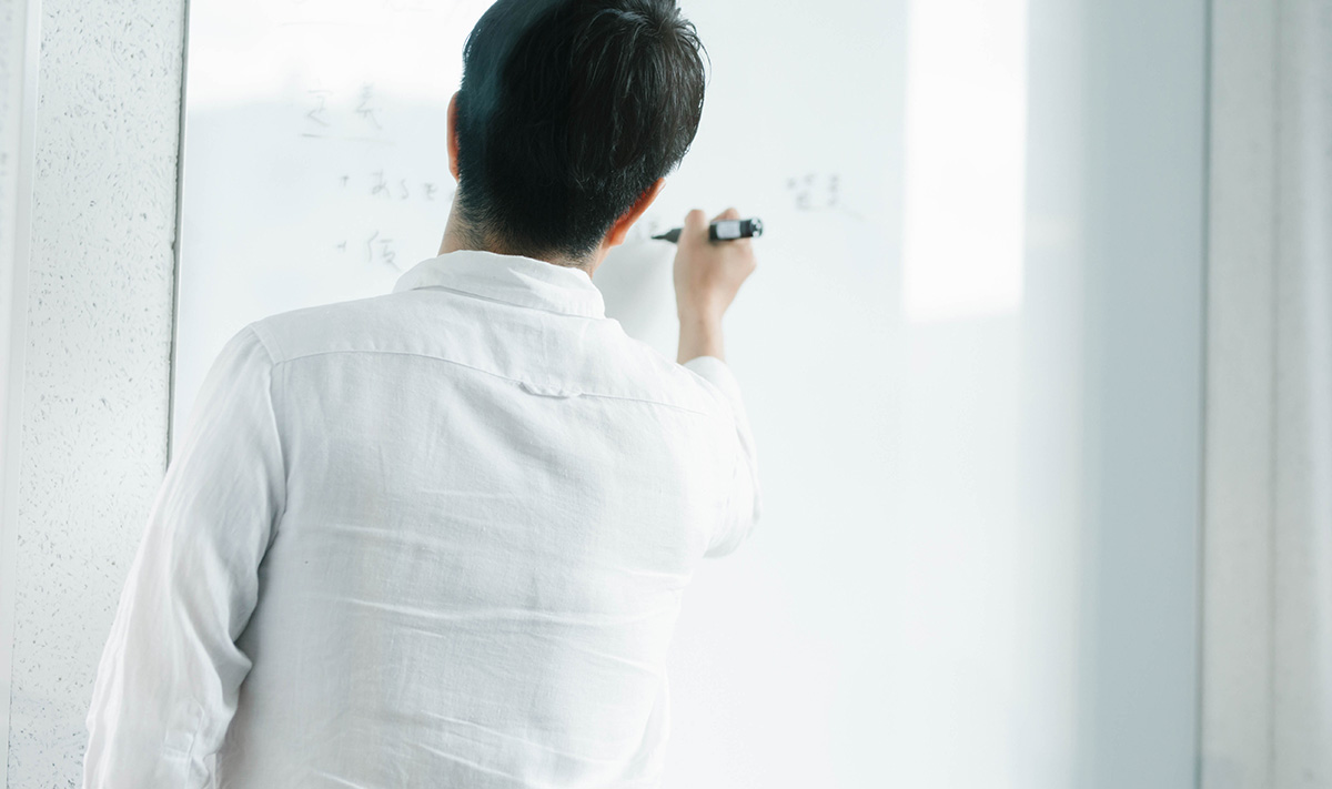 Make Impact For Change